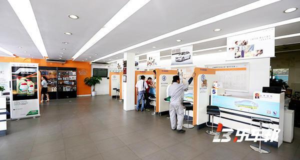 上海文洋4S店