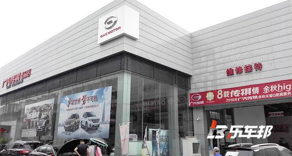 上海弘品铃木4S店
