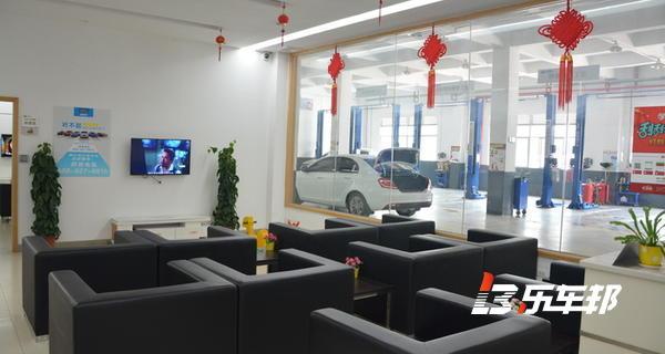 武汉市东瑞吉利4S店