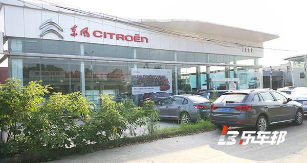 上海先进雪铁龙4S店-虹桥枢纽内