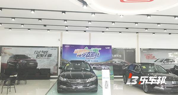 西安兴达众泰汽车4S店