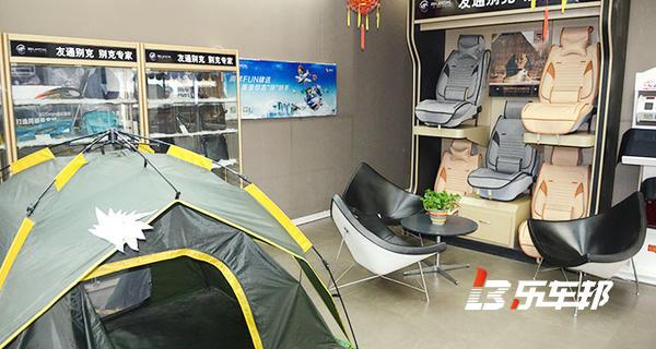 东风本田太原黄河4S店