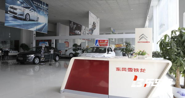 东莞市东星雪铁龙4S店