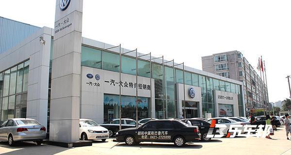 沈阳庞大一汽大众4S店