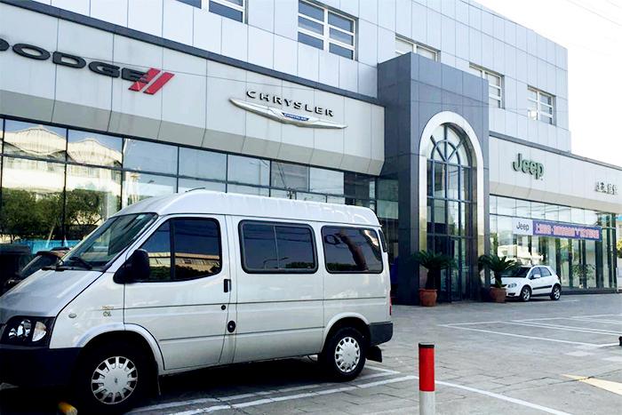 上海信佳克莱斯勒JEEP 4S店