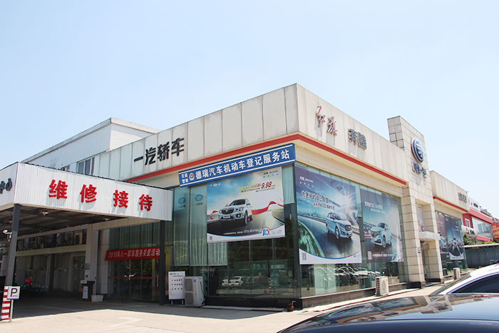 湖南瑞思奔腾4S店