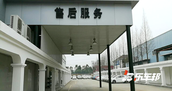 合肥荣致荣威4S店