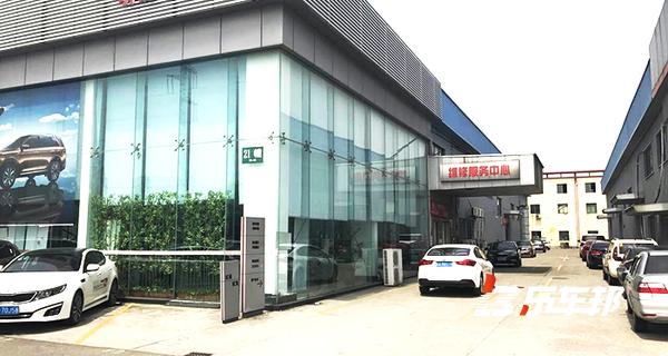 上海明锐起亚4S店