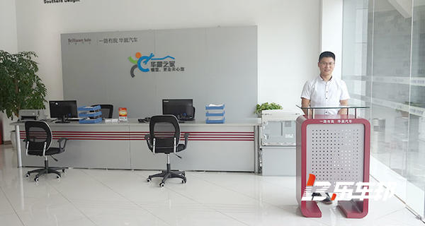 重庆合忻中华4S店