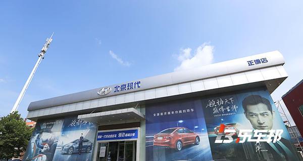 河北正博北京现代4S店
