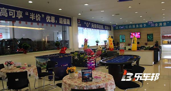 沈阳庞大亚航福特4S店