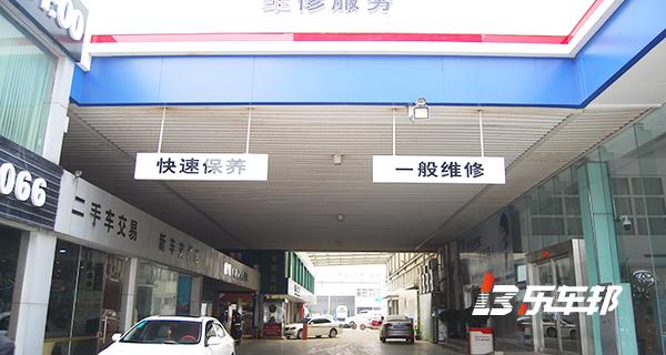郑州富达丰田4S店