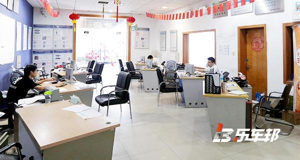 上海中骋4S店