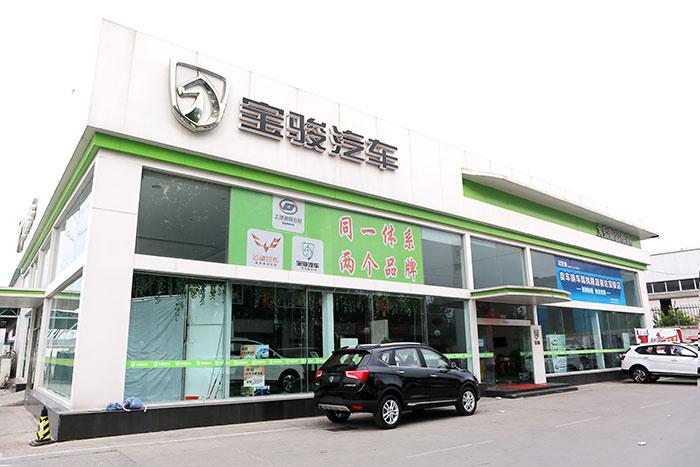 北京隆晟骏达4S店