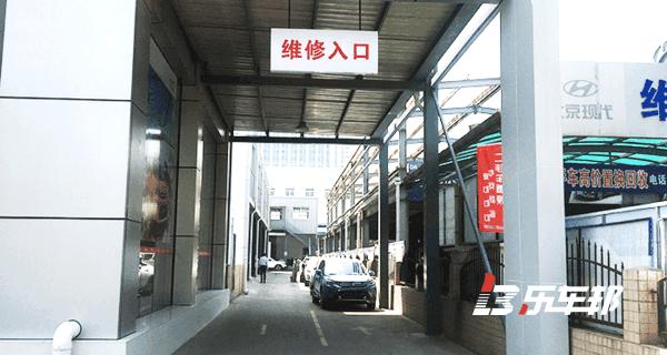 陕西龙起东风风神4S店