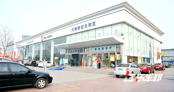 河南新纪元别克4S店