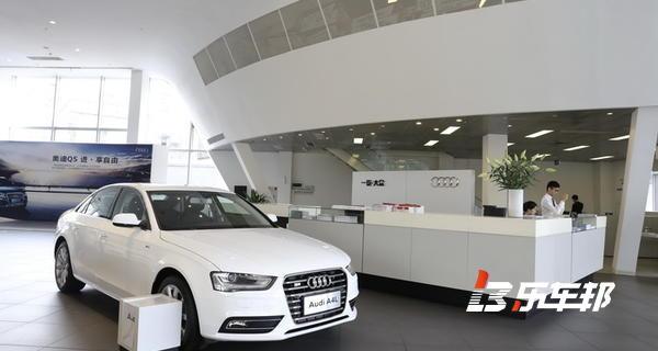 东莞世奥4S店