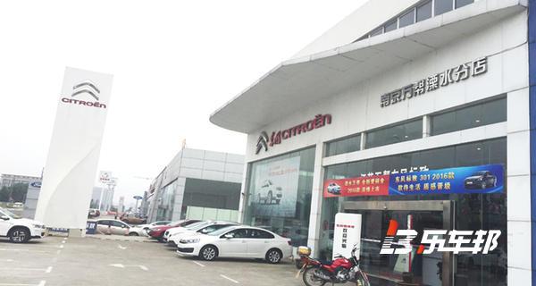 南京万帮雪铁龙溧水店