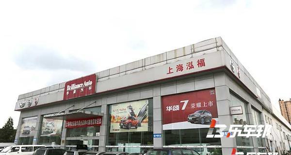 上海驰晨中华金杯4S店青浦店