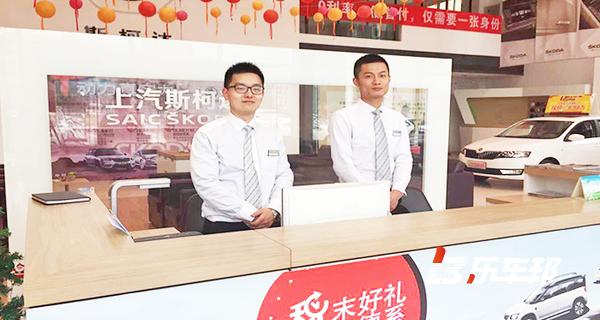 重庆互邦芮斯斯柯达4S店