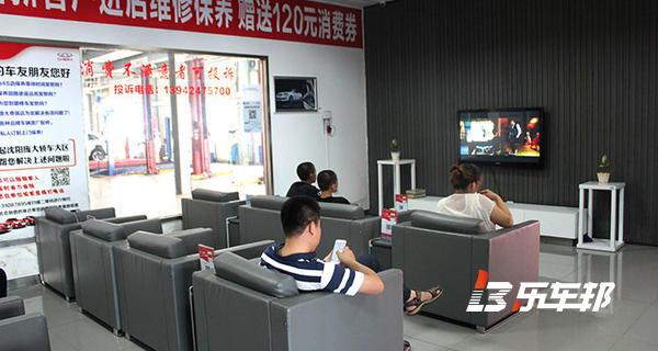 沈阳庞大华盛昌奇瑞4S店
