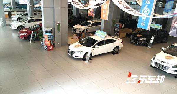 河南宝驰纳智捷4S店