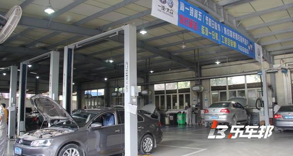杭州百瑞一汽大众4S店