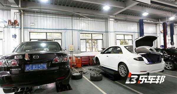 上海绿地杨浦一汽马自达4S店- 全国优秀店