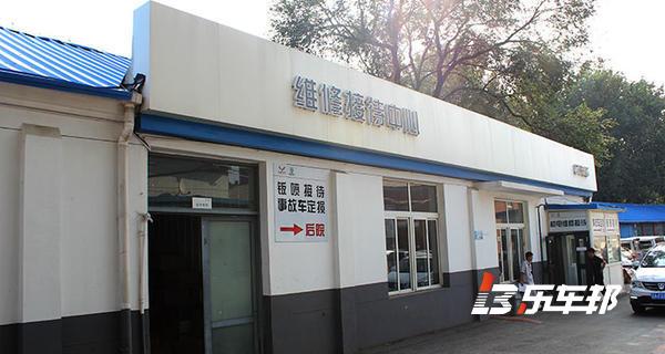 沈阳盛菱五菱宝骏4S店