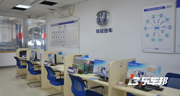 武汉市东瑞长安4S店