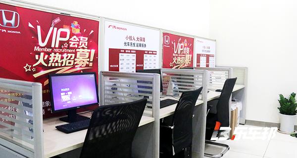 北京长怡广汽菲克JEEP,菲亚特4S店