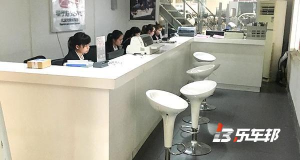 宁波延宝优车汉腾4S店