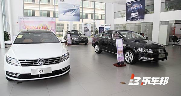 广州庞大番禺大众4S店