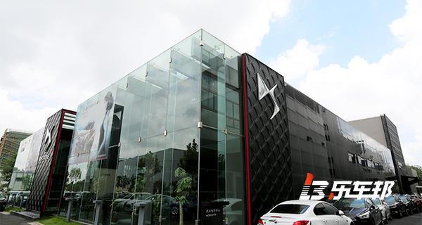 上海绿地北诚DS4S店