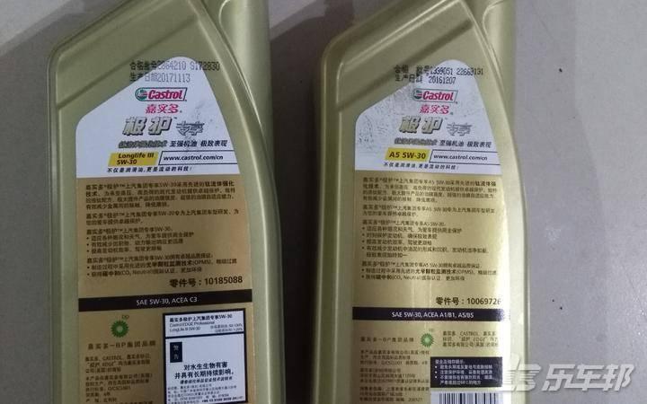 荣威5504S店保养