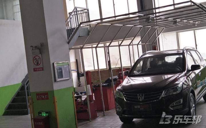 乐驰4S店保养