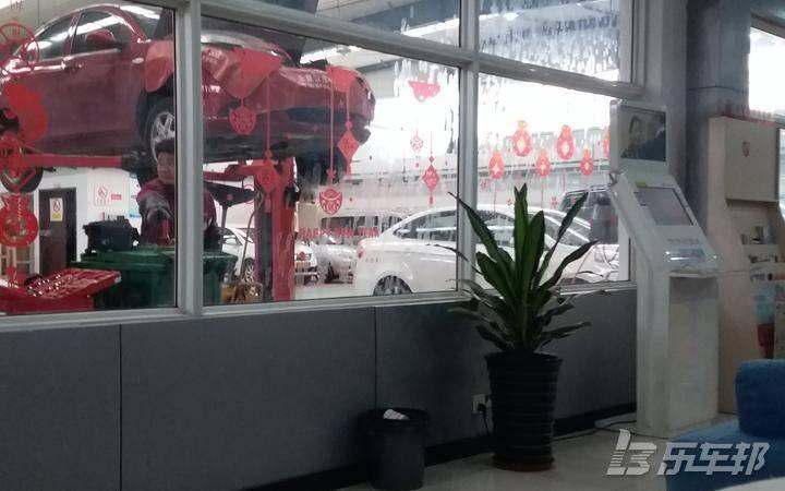 瑞风S24S店保养