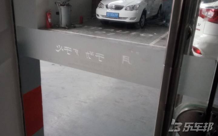 F34S店保养