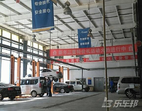 MG34S店保养
