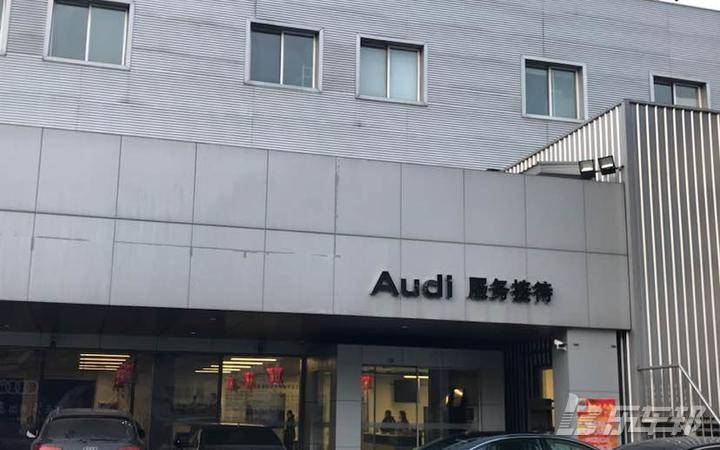 A34S店保养