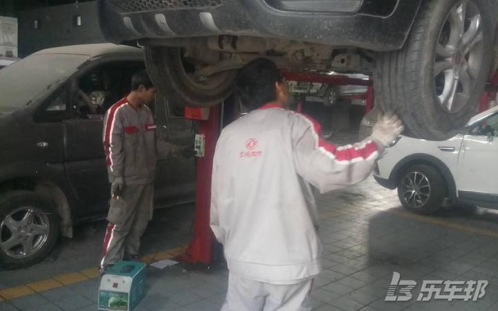 景逸X34S店保养