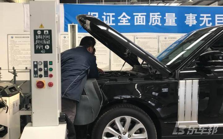 揽胜4S店保养