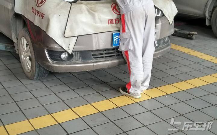 菱智V34S店保养