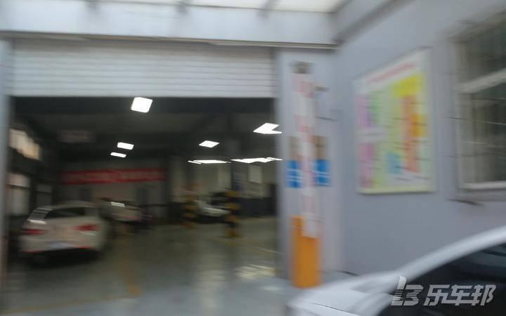 英朗4S店保养