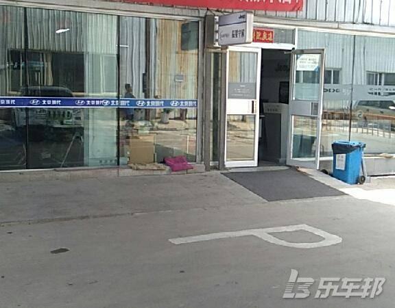 悦纳4S店保养
