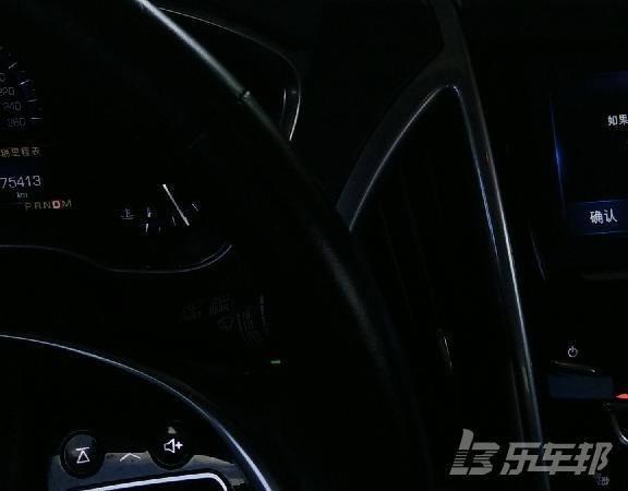 SRX4S店保养