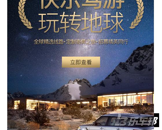 捷豹XFL(国产)4S店保养