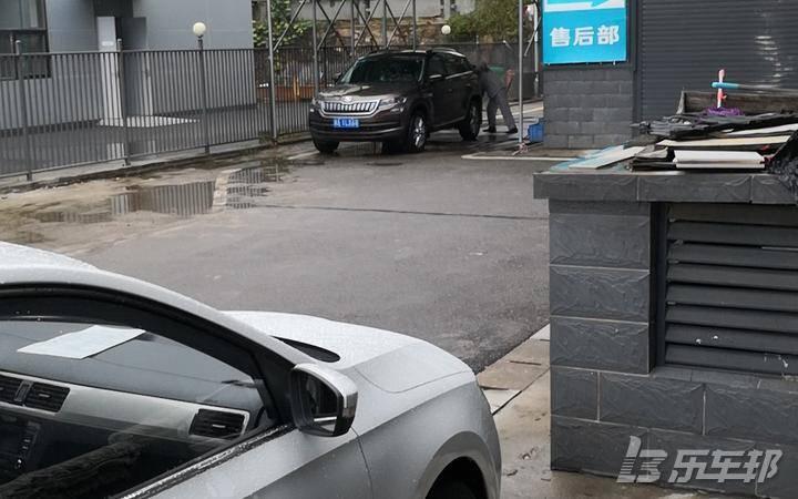 柯迪亚克4S店保养