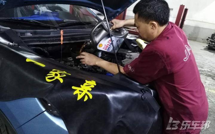 AX54S店保养