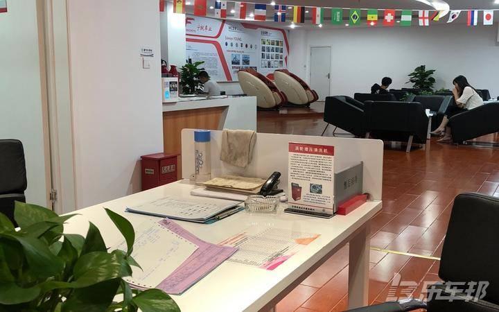 MG64S店保养